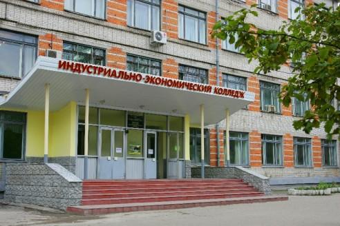 Хабаровский колледж отраслевых технологий и сферы обслуживания - фото