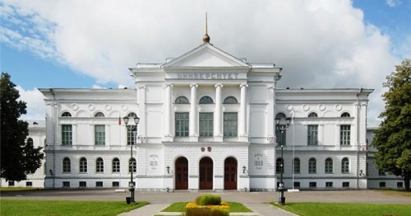 Томский государственный университет - фото