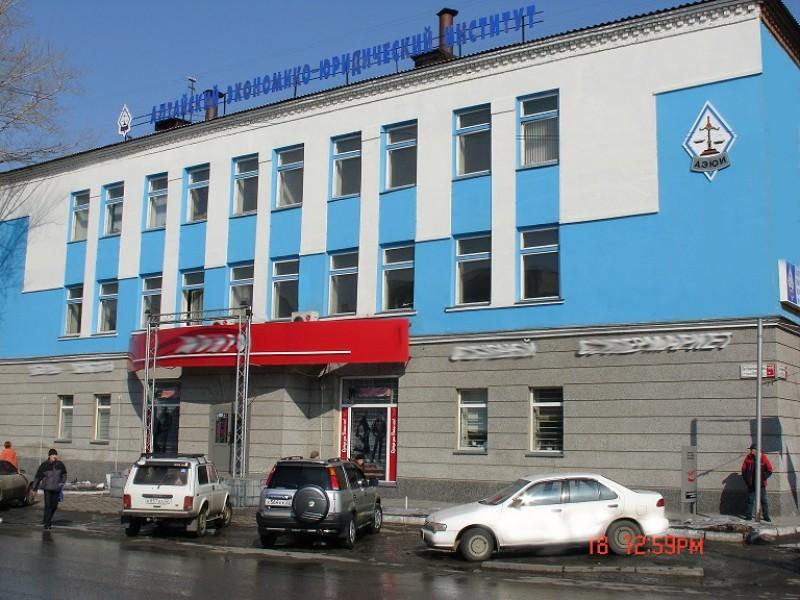 Алтайский экономико-юридический институт - фото