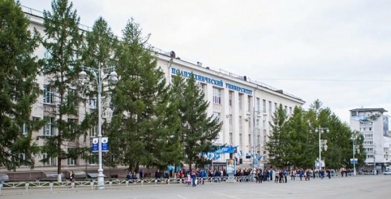Пермский национальный исследовательский политехнический университет СУЗ - фото