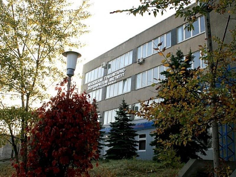 Волгоградский филиал Московского государственного гуманитарно-экономического университета - фото