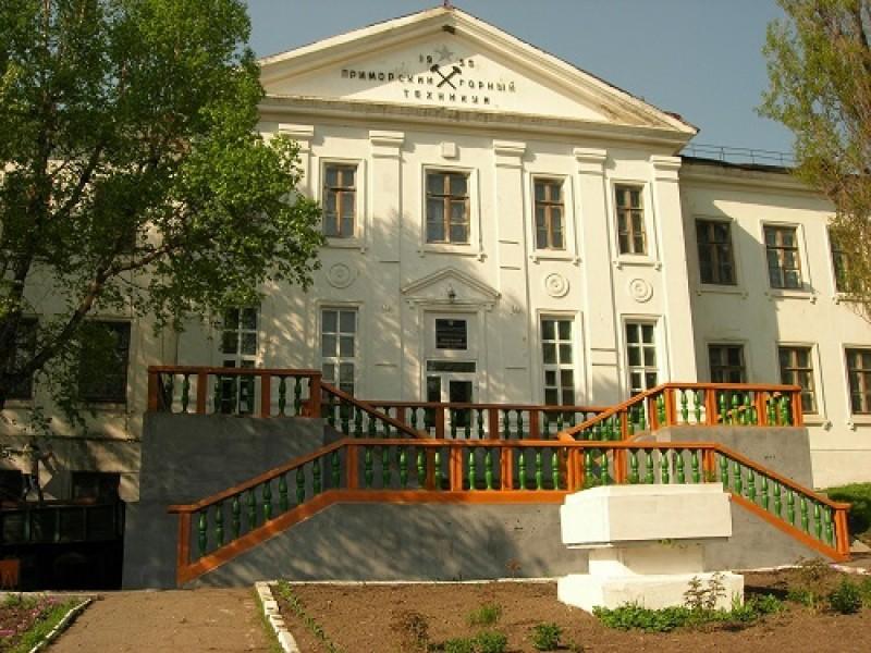 Приморский многопрофильный колледж - фото