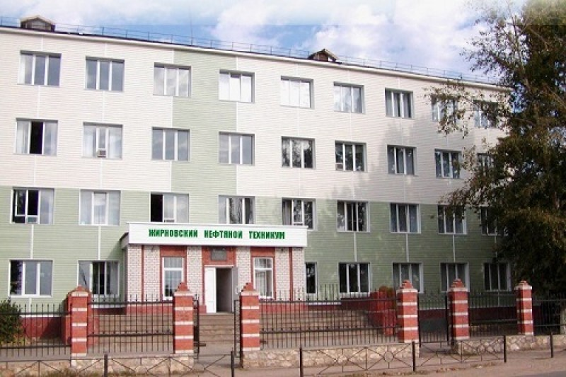 Жирновский нефтяной техникум - фото
