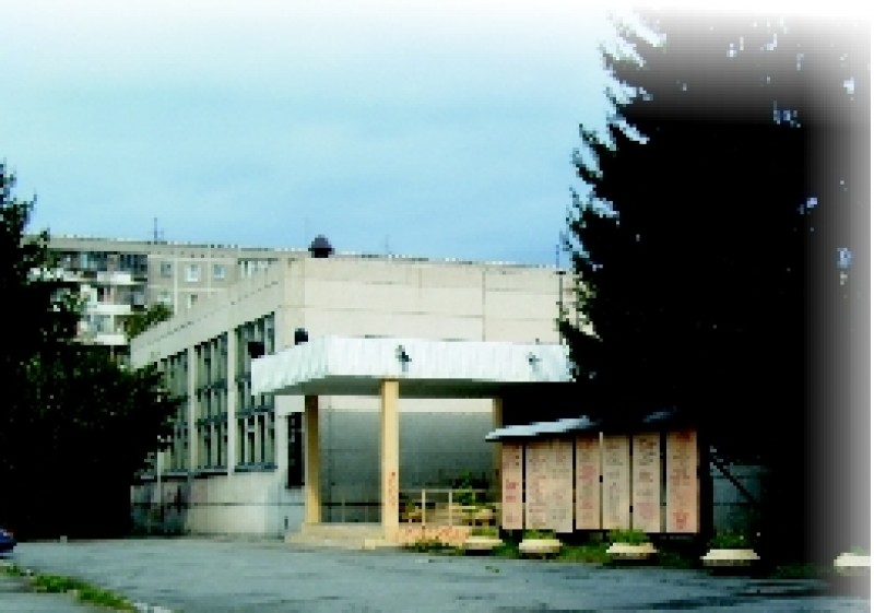 Свердловский колледж искусств и культуры - фото
