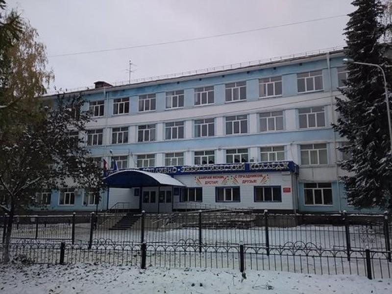 Уфимский топливно – энергетический колледж - фото