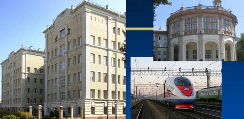 Волгоградский техникум железнодорожного транспорта (филиал РГУПС) - фото