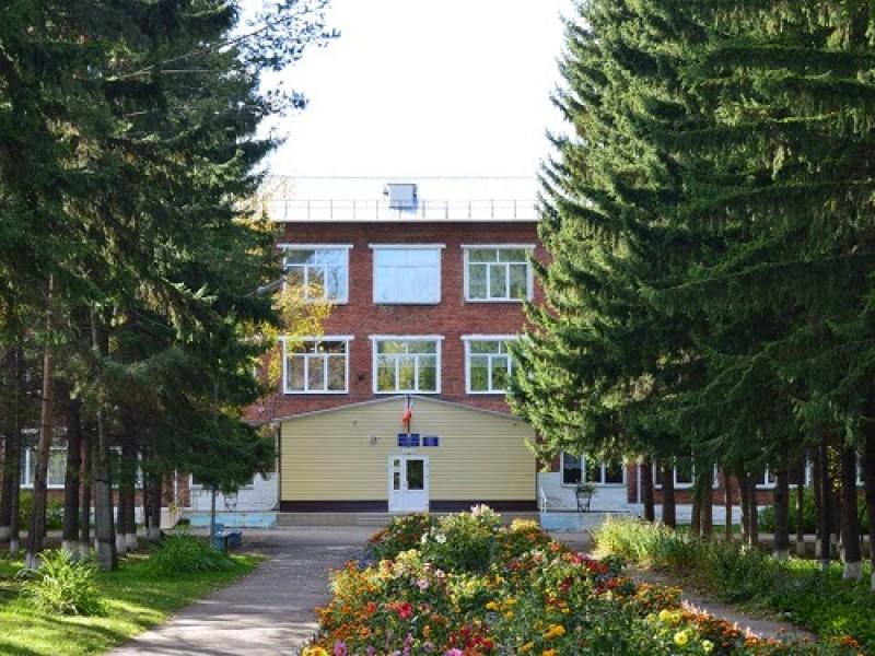 Тарский индустриально-педагогический колледж - фото