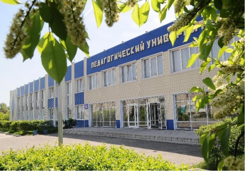 Новосибирский государственный педагогический университет Куйбышевский филиал - фото