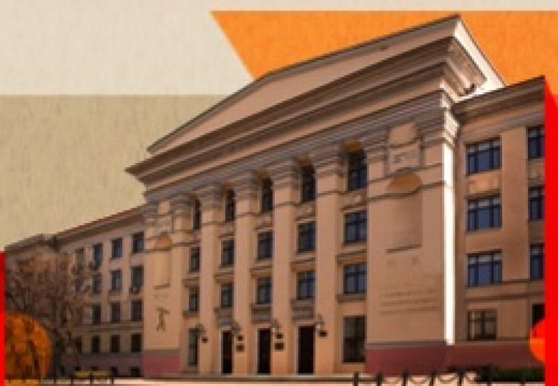 Всероссийский государственный университет кинематографии и. С.А. Герасимова - фото