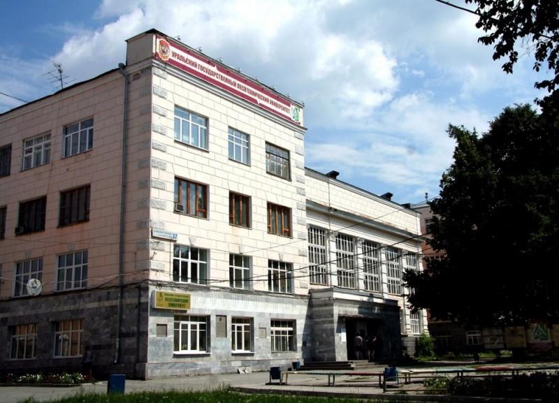 Уральский государственный лесотехнический университет - фото