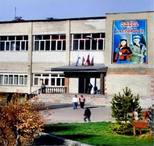 Горно-Алтайский государственный политехнический колледж имени М.З. Гнездилова - фото