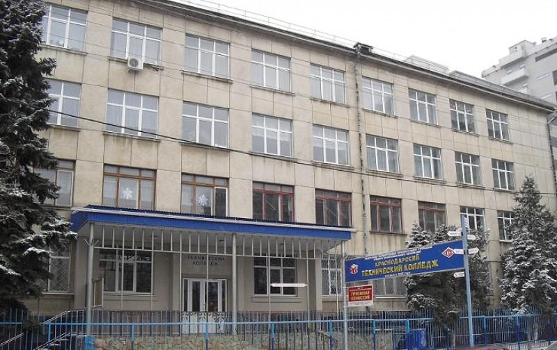 Краснодарский технический колледж - фото