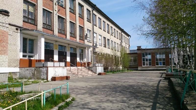 Уральский техникум Рифей - фото