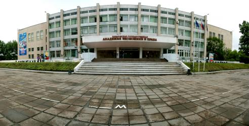 Хабаровский государственный университет экономики и права - фото