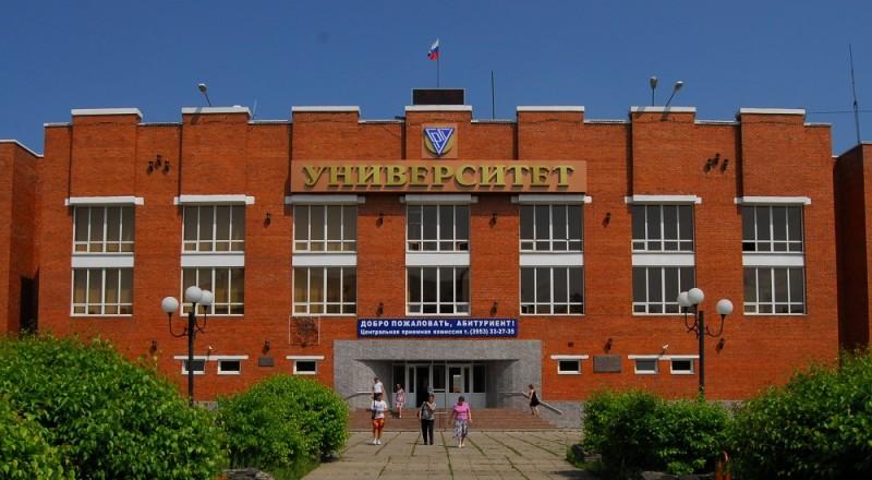 Братский государственный университет - фото