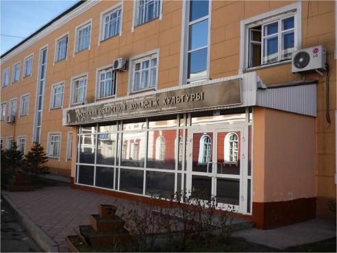 Иркутский областной колледж культуры - фото