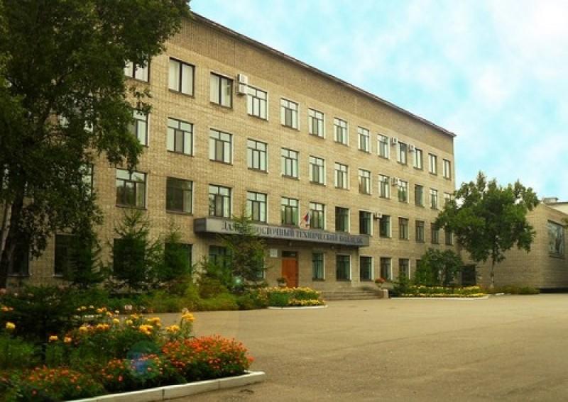Дальневосточный технический колледж - фото