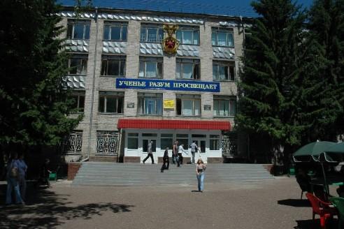 Кумертауский горный колледж - фото