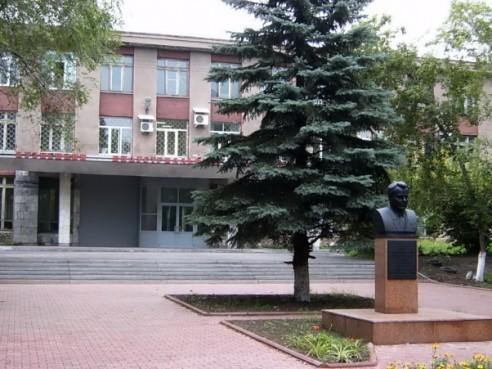 Кузнецкий индустриальный техникум - фото