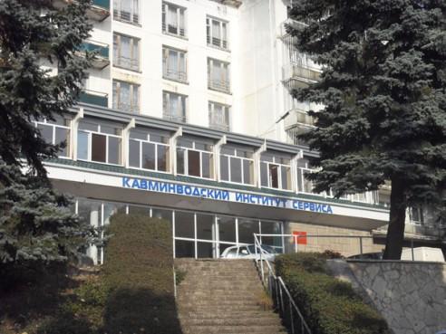 Институт сервиса и технологий филиал Донской государственный технический университет - фото