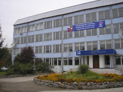 Кемеровский профессионально-технический колледж - фото