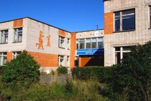 Петрозаводский филиал Международный славянский институт - фото