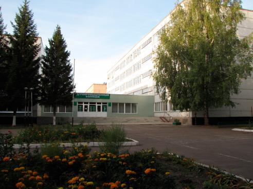 Нижнекамский агропромышленный колледж - фото