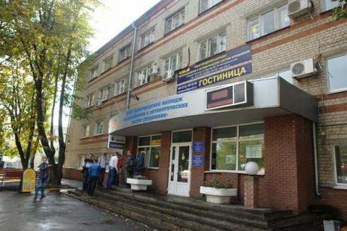 Нижегородский колледж теплоснабжения и автоматических систем управления - фото