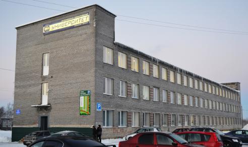 Филиал Мурманского арктического государственного университета в г. Апатиты - фото