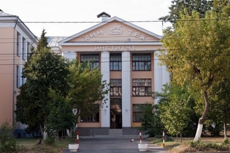 Ивановский государственный химико-технологический университет - фото