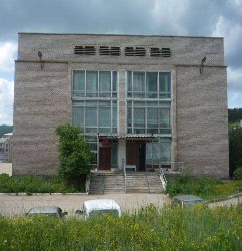 Петровск-Забайкальское медицинское училище (техникум) - фото