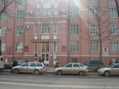 Ростовский-на-Дону автодорожный колледж - фото
