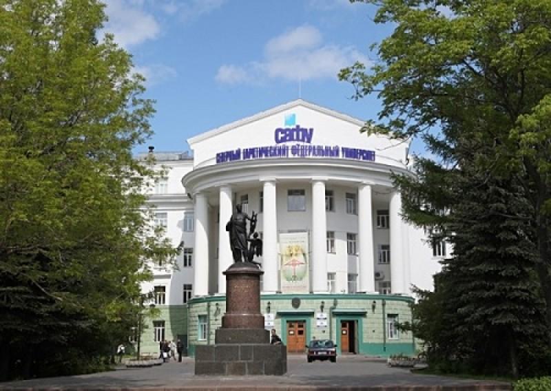 Филиал Северного (Арктического) федерального университета имени М.В. Ломоносова в г. Северодвинске - фото