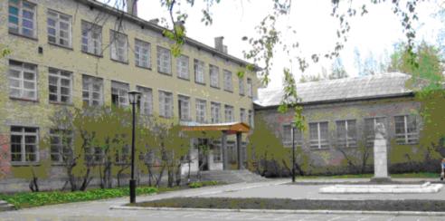 Сыктывкарский гуманитарно-педагогический колледж имени И.А. Куратова (ГАОУ СПО ) - фото