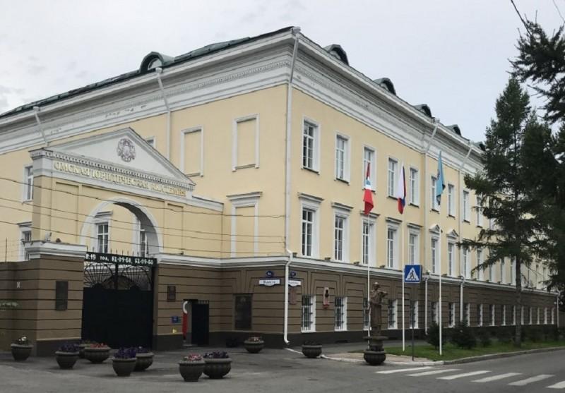 Сибирский юридический университет - фото