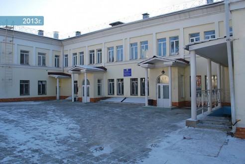 Среднее специальное училище (техникум) олимпийского резерва Забайкальского края - фото
