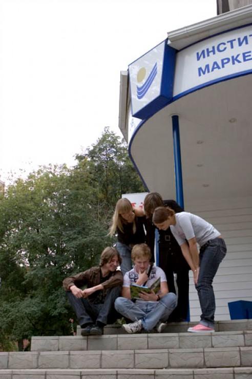 Институт менеджмента, маркетинга и финансов г. Воронеж - фото