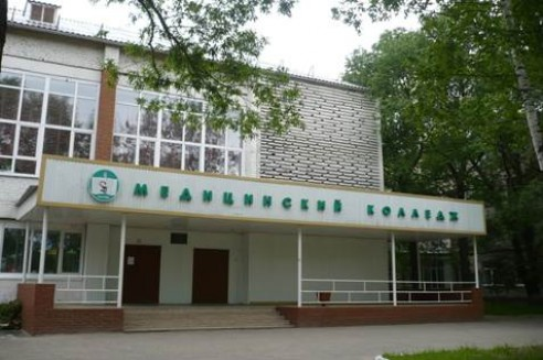Томский базовый медицинский колледж - фото