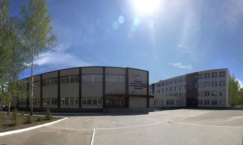 Камский государственный автомеханический техникум имени Л.Б. Васильева - фото