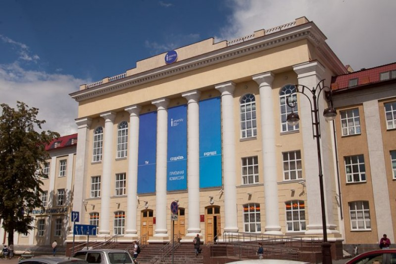 Тюменский индустриальный университет - фото