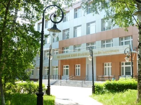 Тобольский медицинский колледж им. Володи Солдатова - фото