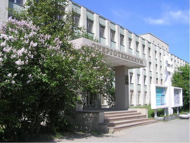 Екатеринбургский энергетический техникум - фото