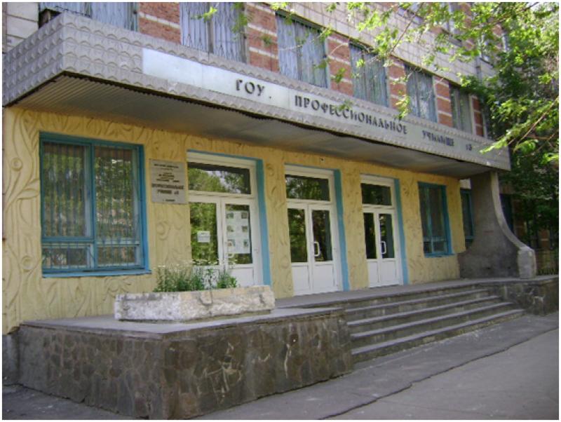 Профессиональное училище № 3 г. Волжский - фото
