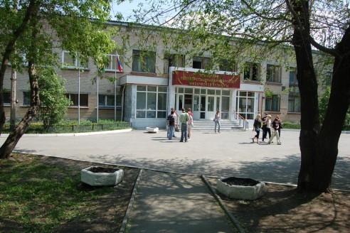 Уральский государственный университет физической культуры - фото