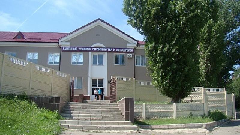 Каменский техникум строительства и автосервиса - фото