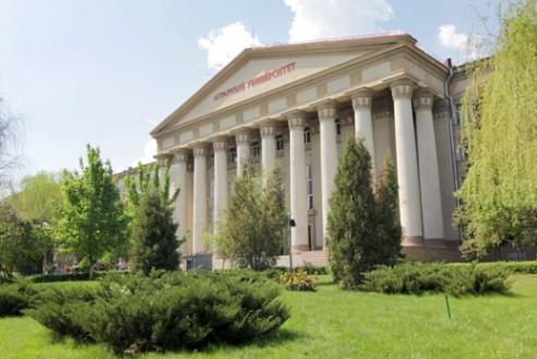 Волгоградский государственный аграрный университет - фото