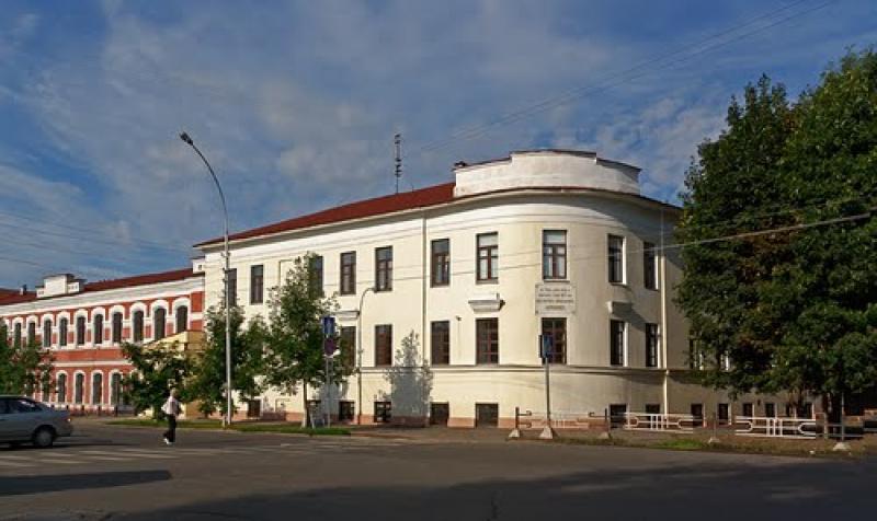 Вологодский педагогический колледж - фото