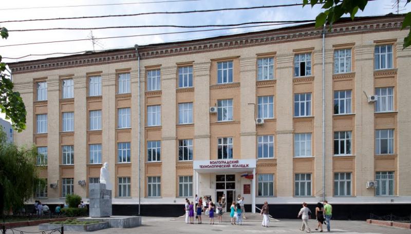 Волгоградский технологический колледж - фото