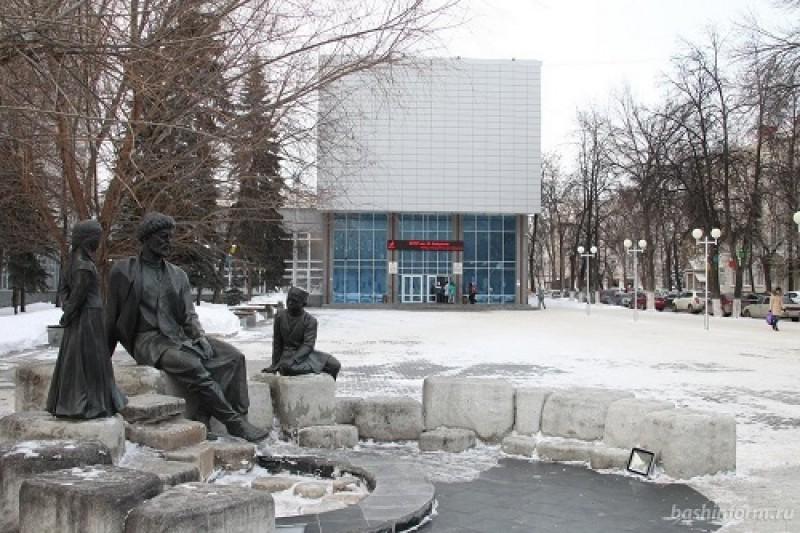 Башкирский государственный педагогический университет им. М. Акмуллы - фото