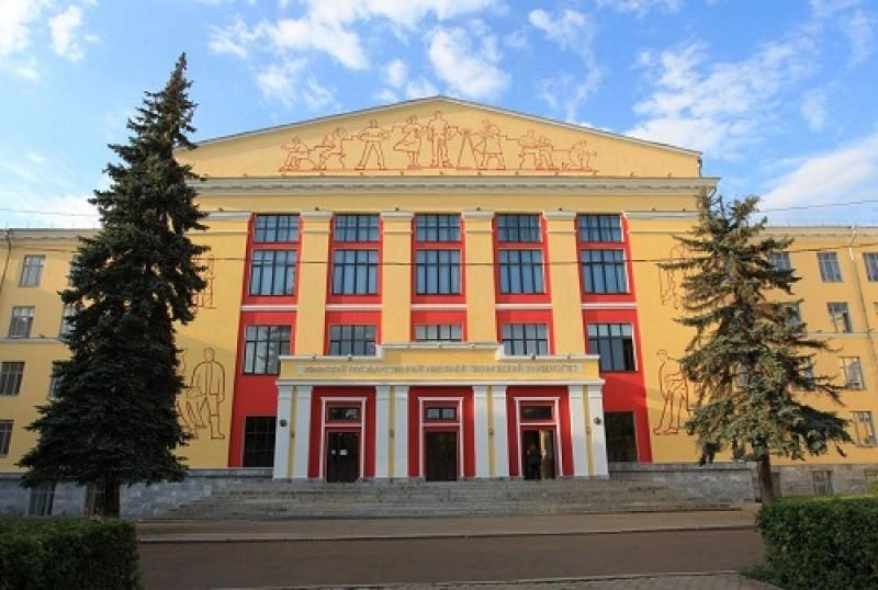 Уфимский государственный нефтяной технический университет - фото
